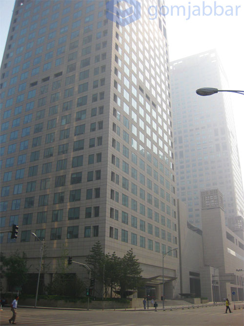 YinTai Office Tower in Beijing. Cisco's in Building C.